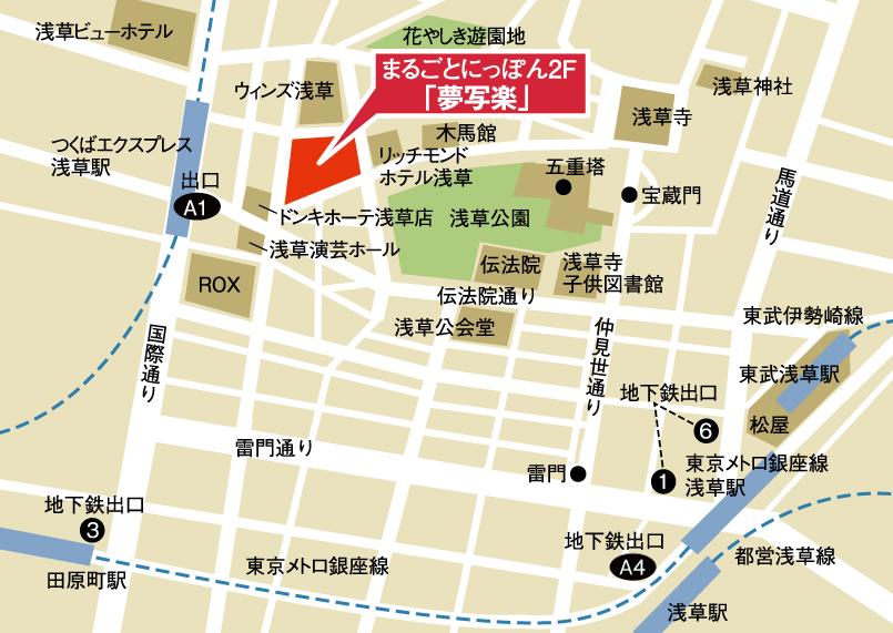オプシス浅草店「夢写楽」の地図