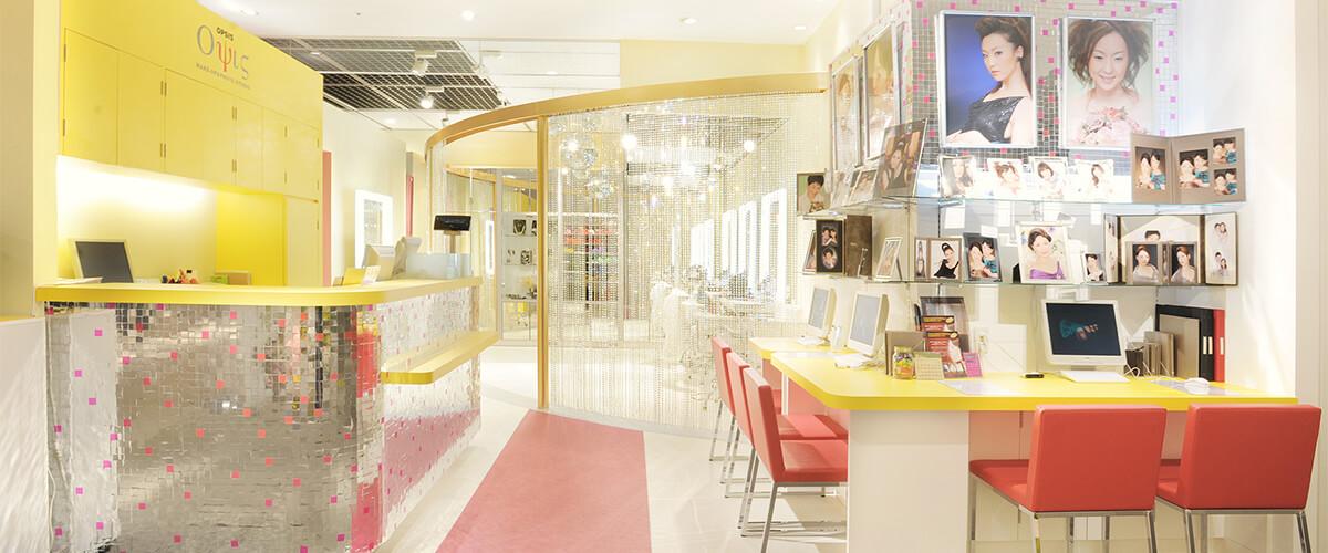 オプシス大丸東京店