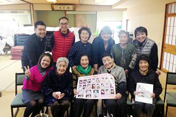老人福祉施設への出張